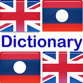 English Lao Dictionary , Lao English Dictionary