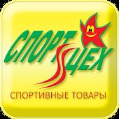 "Магазин ""Спортцех"""