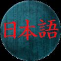 Diccionario japonés icon
