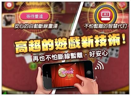宅神爺13支|玩博奕App免費|玩APPs