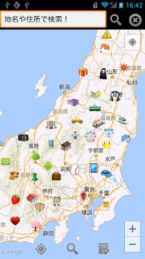 世界地図メモ帳 ストリートビュー ナビ マーカー GPS