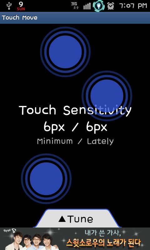 Touch Move- screenshot