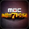 MBC나는가수다-무편집동영상 icon