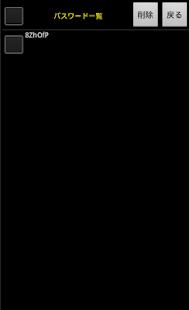 App パスワード作成器 APK for Windows Phone