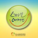 미소금융 logo