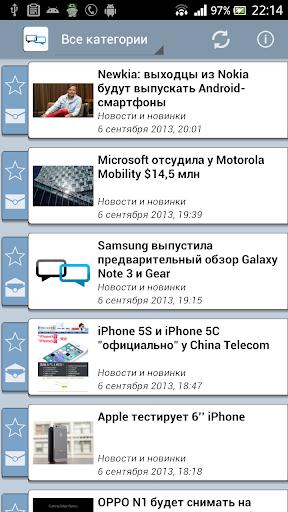 Mobiltelefon App