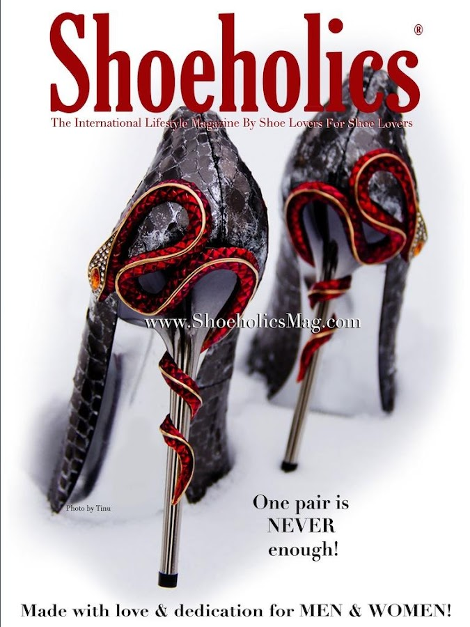SHOEHOLICS- screenshot