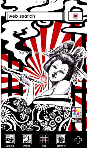 Classical Japonisme Wallpaper 1.1 Windows u7528 1