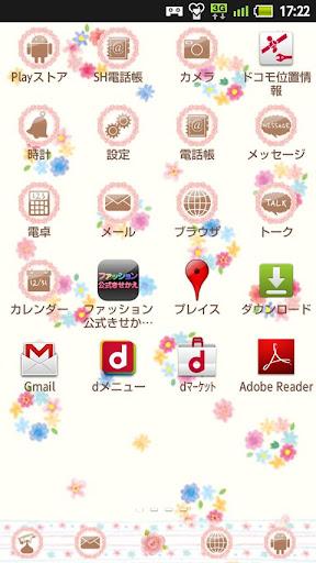 【免費個人化App】Baby Cocoきせかえ-Flower-APP點子