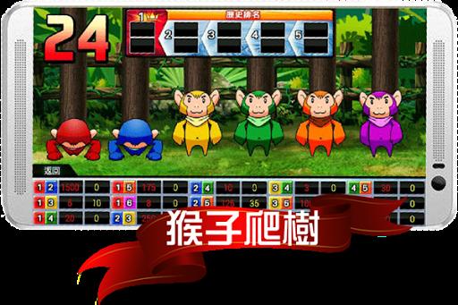 猴子爬樹-魔幻神燈slot娛樂城online