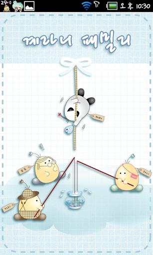 玩娛樂App|NK 카톡_계라니패밀리_낚시 카톡테마免費|APP試玩