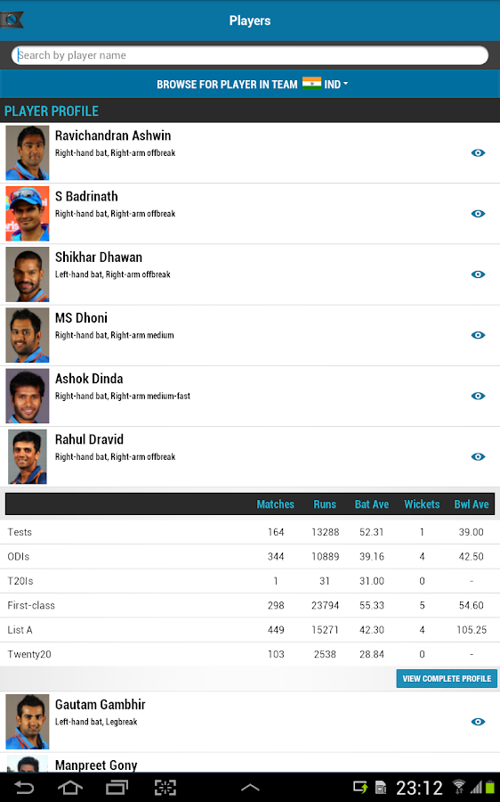 The ESPNcricinfo Cricket App - screenshot