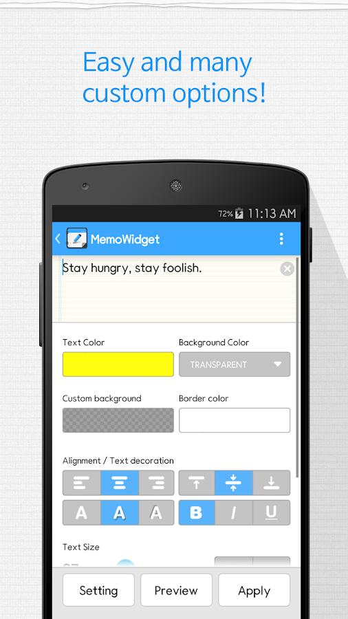 Memo Widget (Note Widget) - screenshot