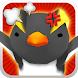 激おこペンギン丸! - Androidアプリ