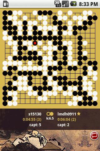Goigo (IGS Go / Baduk client)- screenshot