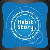 습관을 만드는 실천 SNS, Habitstory