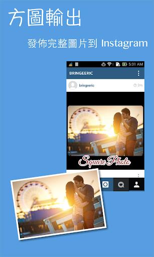 方圖輸出 發佈完整圖片到 Instagram