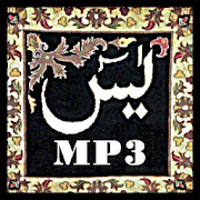 App Yaseen MP3 APK for Windows Phone