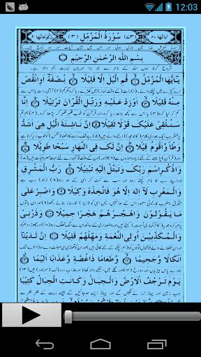 Al-Muzzammil