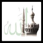 Islamic Radio Pro icon