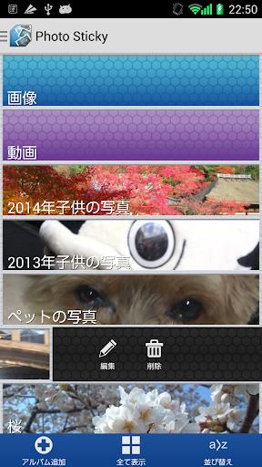 無料摄影Appの写真をタグで管理 - Photo Sticky|記事Game