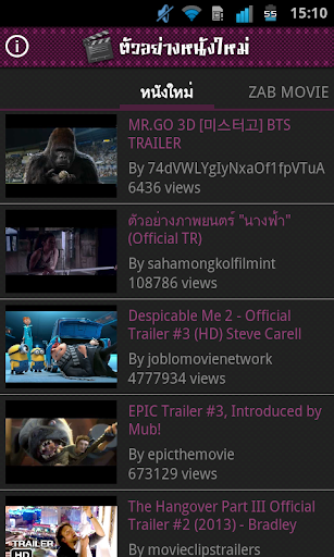 三國志 - 31 關羽斬首 - YouTube