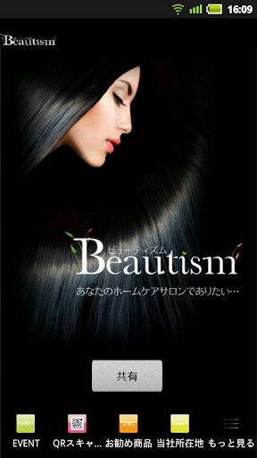 Beautism