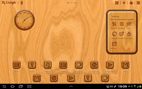 Duende GO Launcher HD Pad - screenshot thumbnail