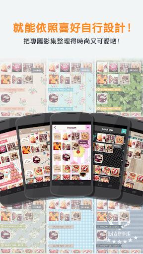 【免費攝影App】主題相冊!免費提供照片加密與分享功能的