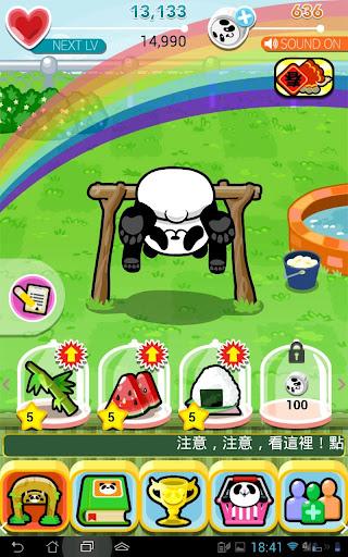 玩休閒App|摸摸貓熊:電力滿格免費|APP試玩