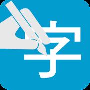 App Mobile Pen APK for Windows Phone