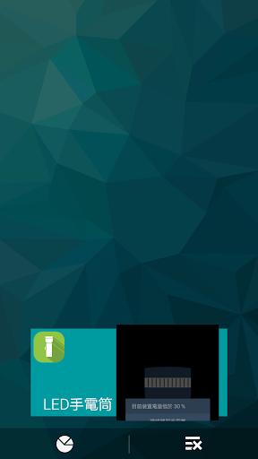 玩工具App|LED 手電筒免費|APP試玩