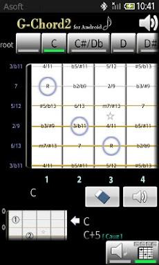 GChord2 (ギターコード)のおすすめ画像3