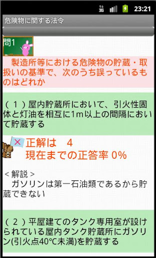 u5371u967au7269u4e593u985eu554fu984cu96c6u30fcu4f53u9a13u7248u30fcu3000u308au3059u3055u3093u30b7u30eau30fcu30ba 1.08 Windows u7528 4