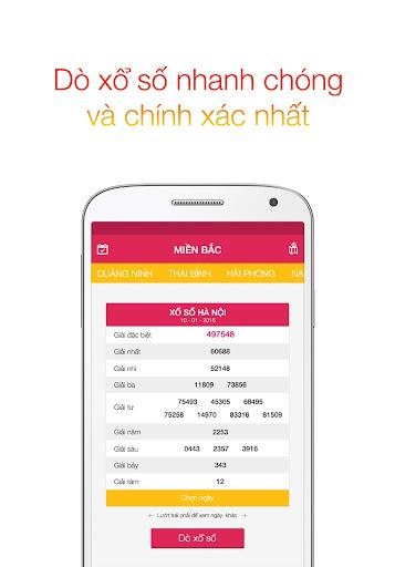 馬會推出HKJC TV App 收看足球直播, 球賽資訊| Android-APK