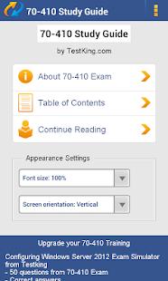 mcse 410 study guide pdf