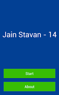 Jain Stavan - 14 - screenshot thumbnail