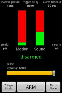 Motion & Sound Alarm - screenshot thumbnail
