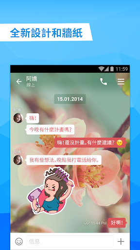 Agent-视频通话及SMS chat