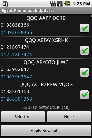 Egypt Phonebook Updater- screenshot