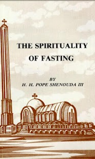 The Spirituality of Fasting - screenshot thumbnail