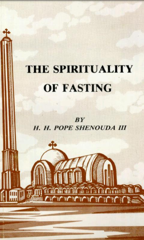 The Spirituality of Fasting - screenshot