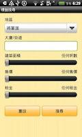 Screenshot of Century 21 (Tseung Kwan O)