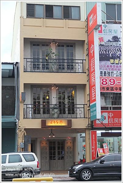 【食記】台南‧235巷義大利麵台南文化店