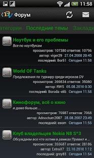 DimonVideo Offline- screenshot thumbnail