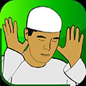 Salatur Rasool SM নামাজ শিক্ষা