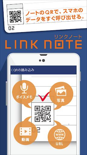 LINK NOTE App 1.0.2 Windows u7528 1