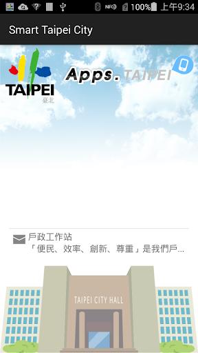Smart Taipei City Demo