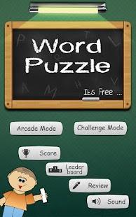 Word Scramble Maker - Printable Worksheets - The Teacher's Corner
