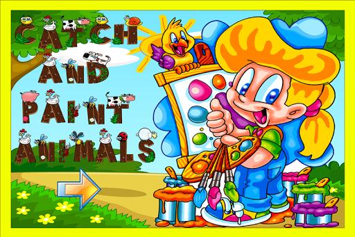 捕捉和油漆 - 动物